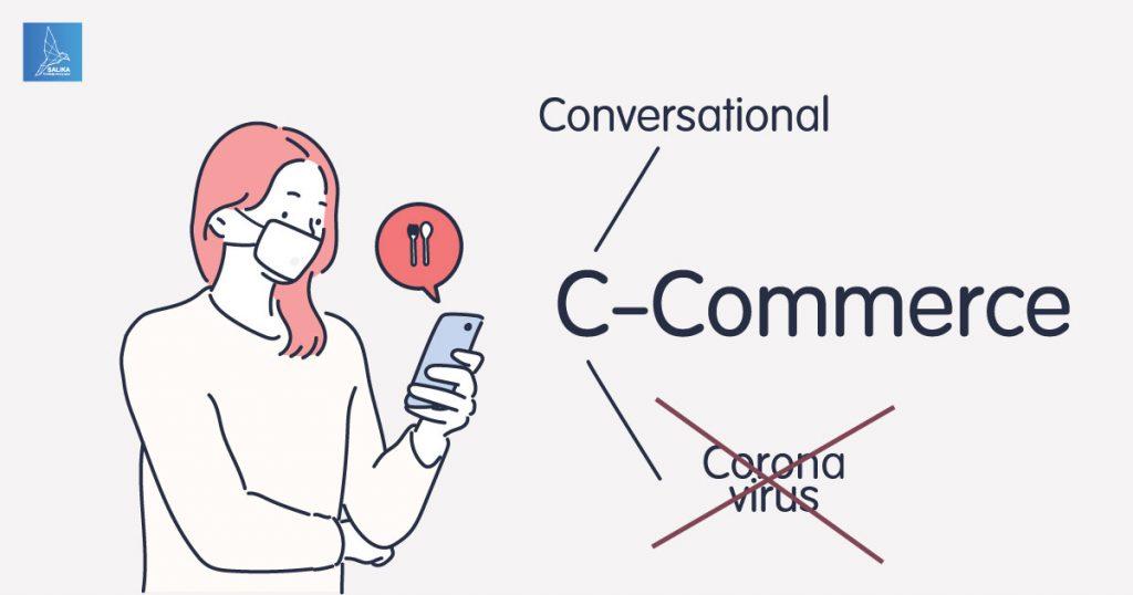 C-Commerce